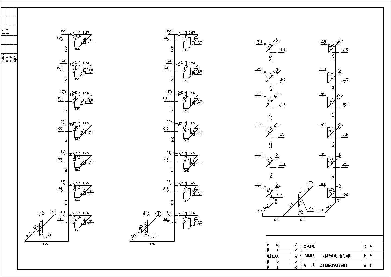 普通民用住宅偶给排水管道平面布置设计图图片3