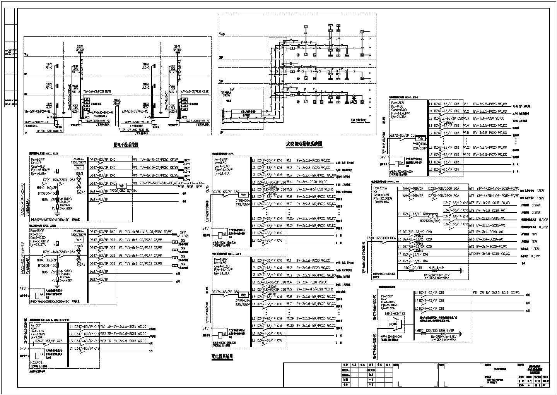 某三层框架结构电子科技园标准厂房电气施工图图片2
