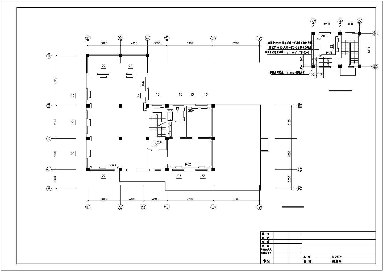 【黄山市】某市区综合楼建筑室内采暖系统图图片3
