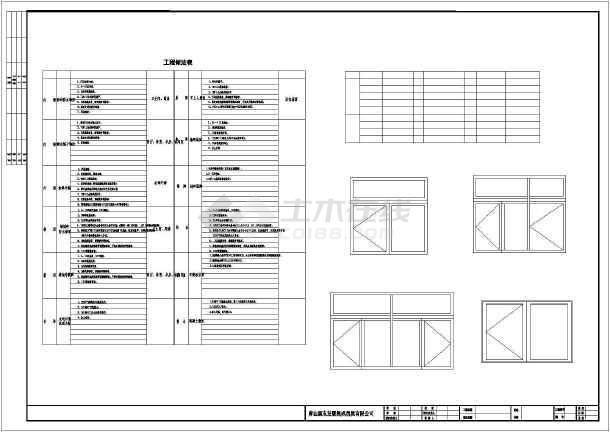 二层完整的装配式别墅建筑、结构施工图-图一