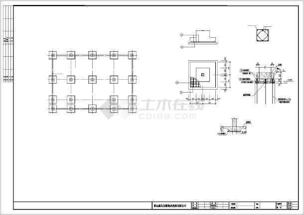 二层完整的装配式别墅建筑、结构施工图-图二