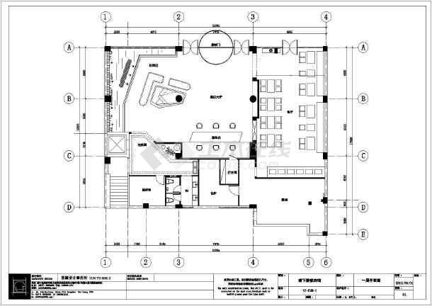 某地爱都宾馆装修设计全套图纸-图1