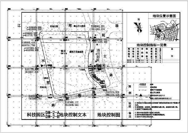 某地小型居住小区地形建筑规划详图-图2
