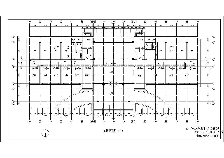 武汉某办公楼水冷机组加锅炉中央空调水系统图纸图片3
