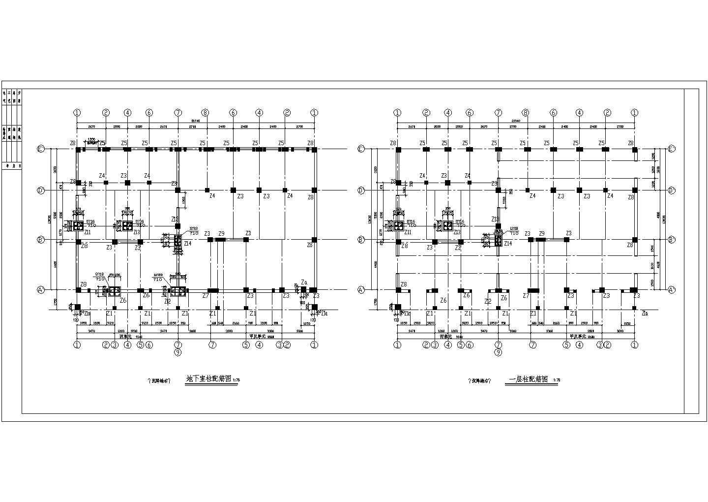 底框六层砖混住宅楼图纸(共12张)图片1