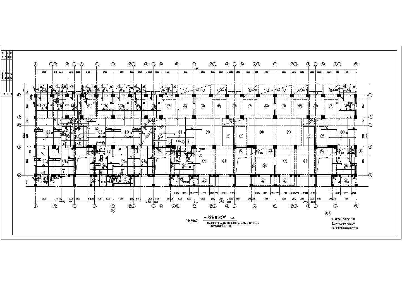 底框六层砖混住宅楼图纸(共12张)图片2
