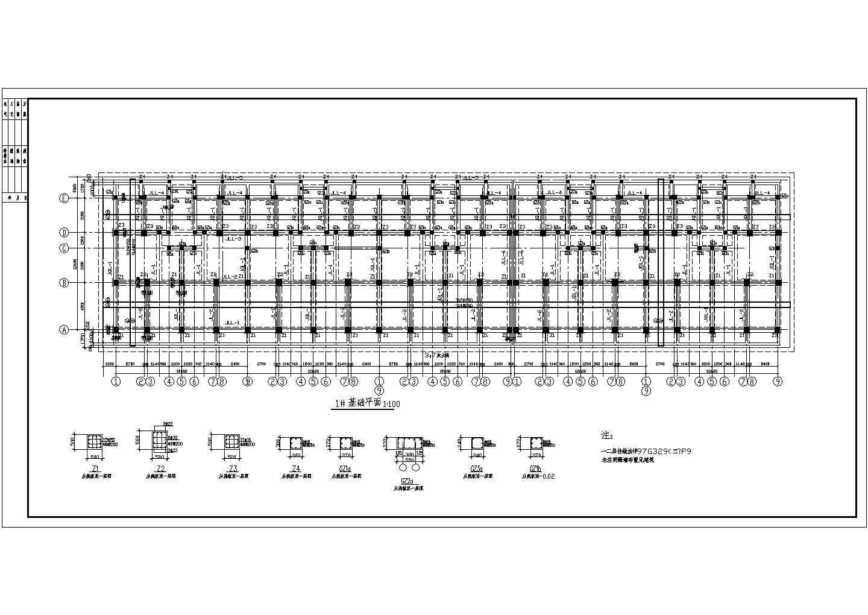 底框六层砖混住宅楼图纸(共12张)图片3