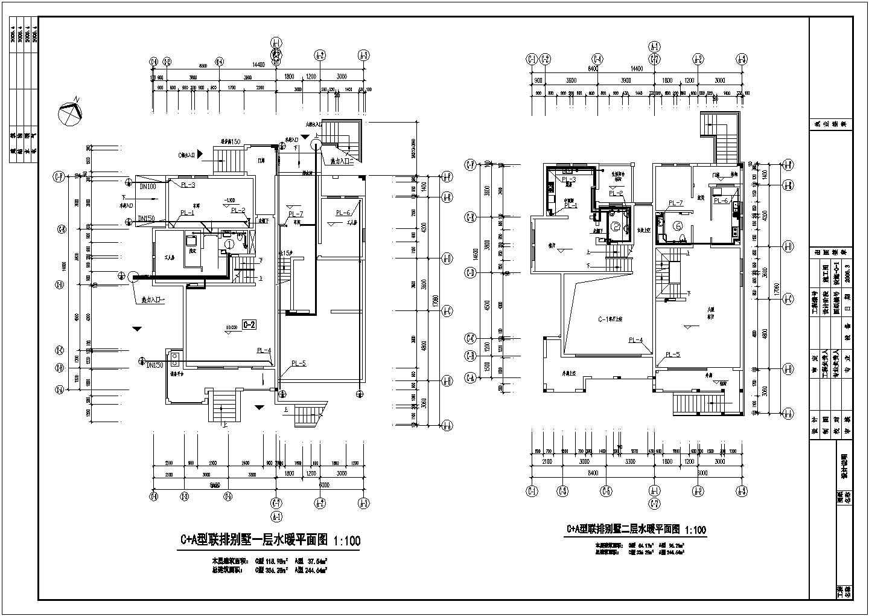 【浙江】某地C+A型联排别墅采暖系统图图片2