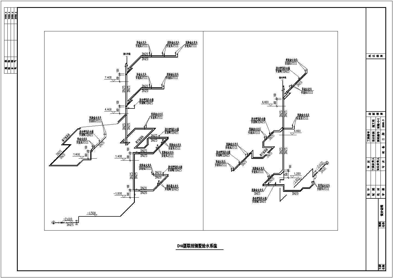 【浙江】某地C+A型联排别墅采暖系统图图片3