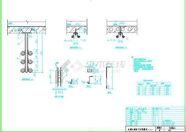 电缆在楼板下及沿梁敷设CAD图纸-图1