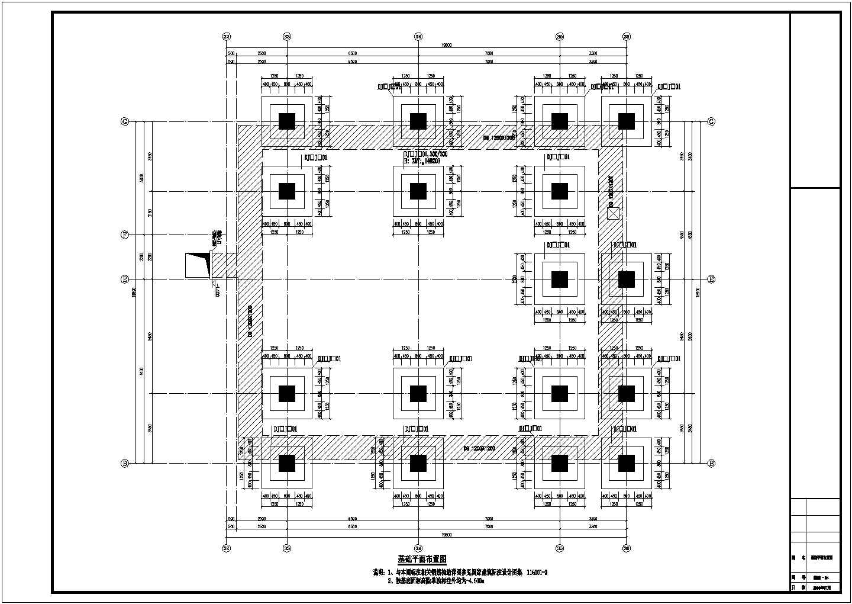 餐厅钢结构框架雨棚基础平面布置设计图图片1