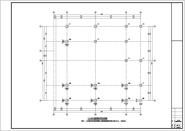 餐厅钢结构框架雨棚基础平面布置设计图图片3