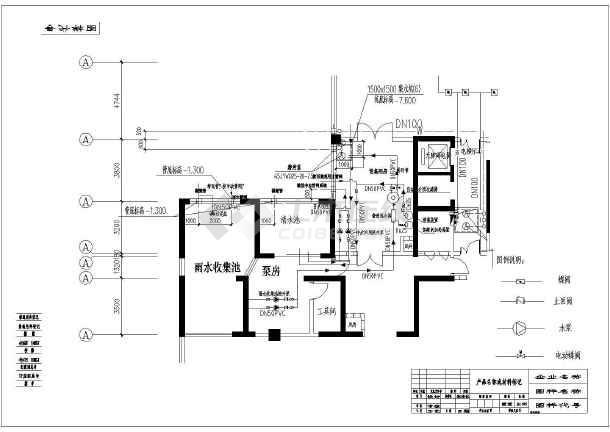 某地雨水回用处理系统整套环保图纸-图2