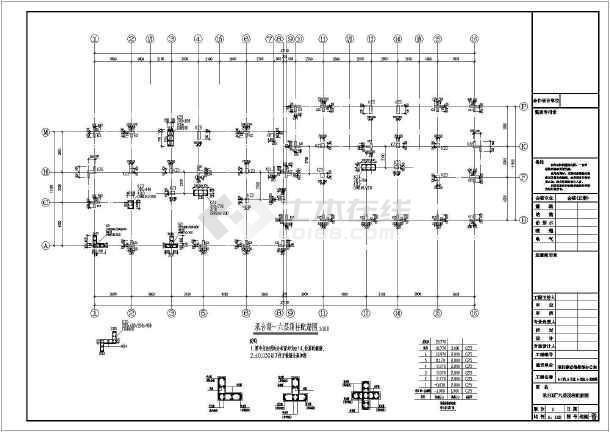 【安徽】六层异形柱框架结构住宅楼施工图(带跃层)-图1