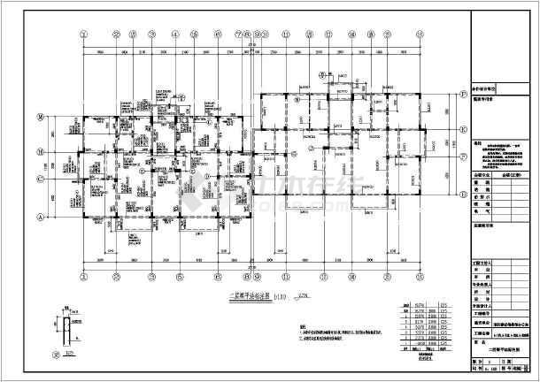 【安徽】六层异形柱框架结构住宅楼施工图(带跃层)-图2