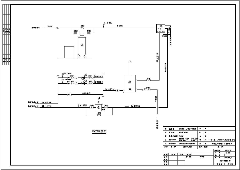 【山东】某加气站锅炉房采暖系统图纸图片1