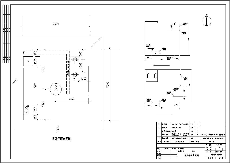 【山东】某加气站锅炉房采暖系统图纸图片2
