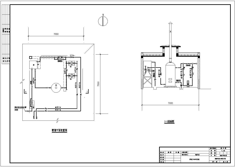 【山东】某加气站锅炉房采暖系统图纸图片3