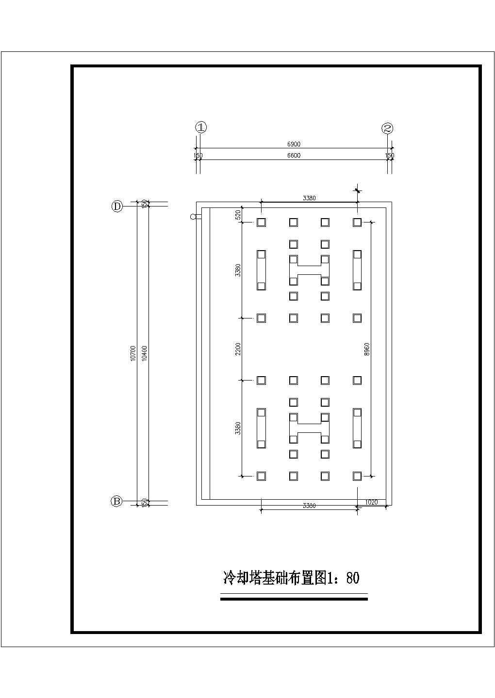 某地区冷却塔基础平面布置设计施工图图片2