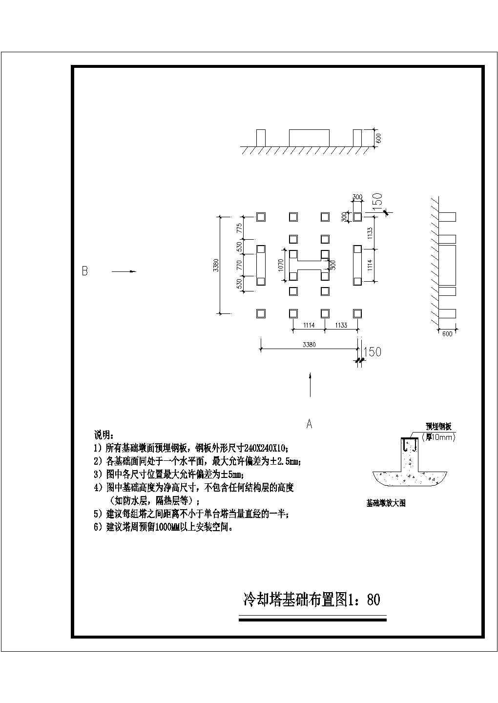某地区冷却塔基础平面布置设计施工图图片3