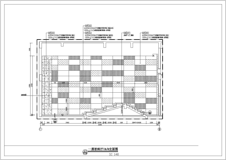 【江苏】现代文体活动中心室内装修施工图图片2