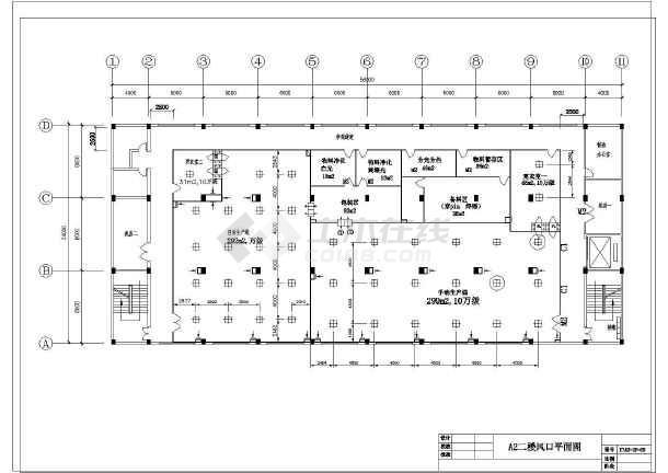 【广州】某净化工程空调平面图设计-图二