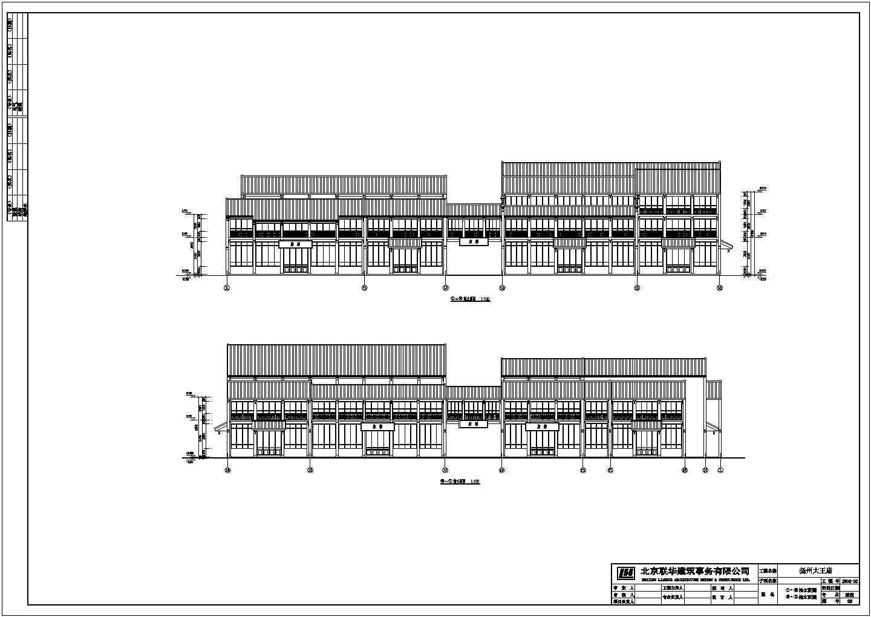 【扬州】大王庙广场某仿古建筑方案设计图含效果图图片1