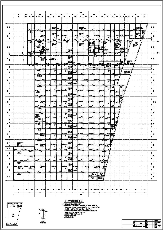 九层含少量剪力墙的框架结构大型水利工程办公楼结构施工图图片1