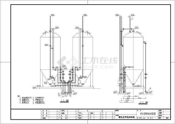 电厂渣水处理系统工艺流程及施工图-图二