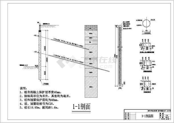 某地科研楼基坑支护和止水设计施工图-图2