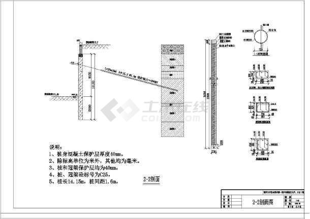 某地科研楼基坑支护和止水设计施工图-图3