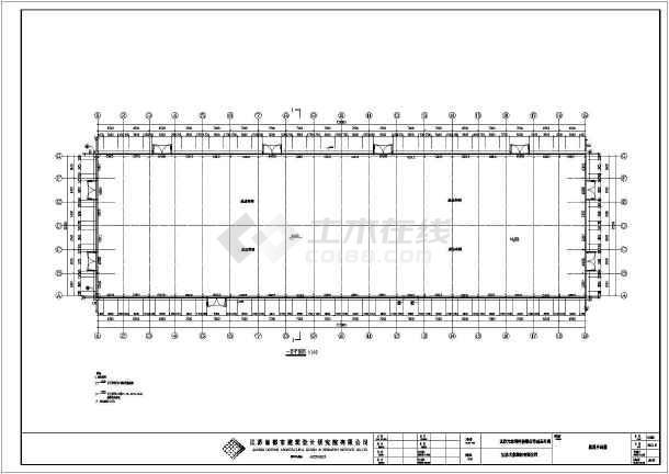 饲料厂平面设计图_[建筑设计施工图]某地单层饲料厂主车间建筑设计施工图 - 土木在线