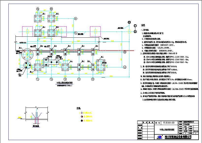 除尘设备基础建筑结构图图片1
