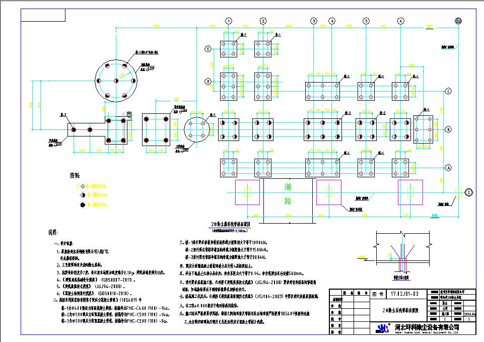 除尘设备基础建筑结构图图片2