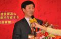 西安中亚:销售采购一肩挑 百万贸易来自商易宝