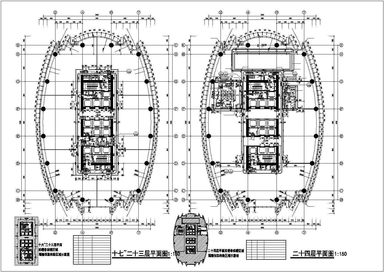 【大连】某四十二层超高层国际广场平面图图片3
