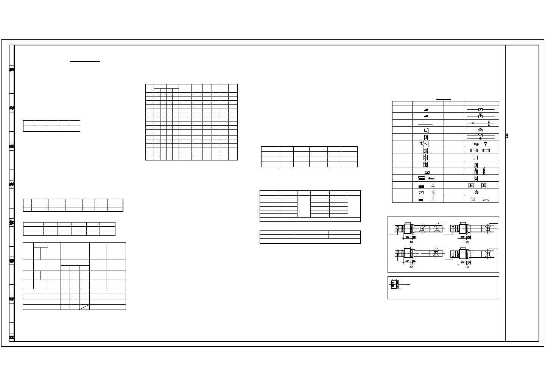 【山西】高级商业会所空调采暖及防排烟系统设计施工图(VRV系统 地板辐射采暖系统)图片1