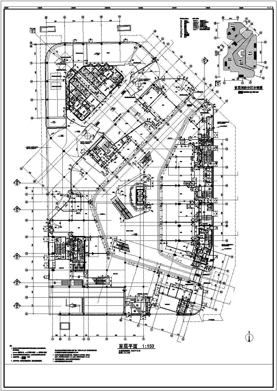 【北京】5层现代风格商业广场平面图设计方案图片1