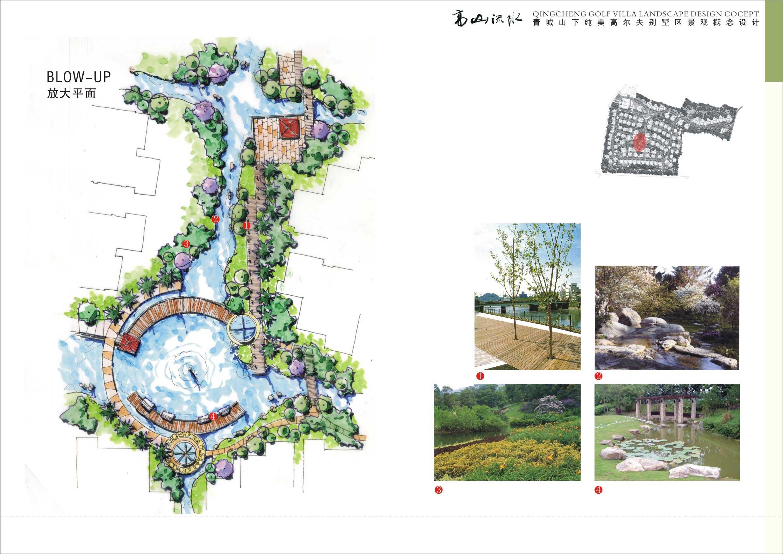 【成都】高山流水青城山下纯美高尔夫别墅景观方案图片2