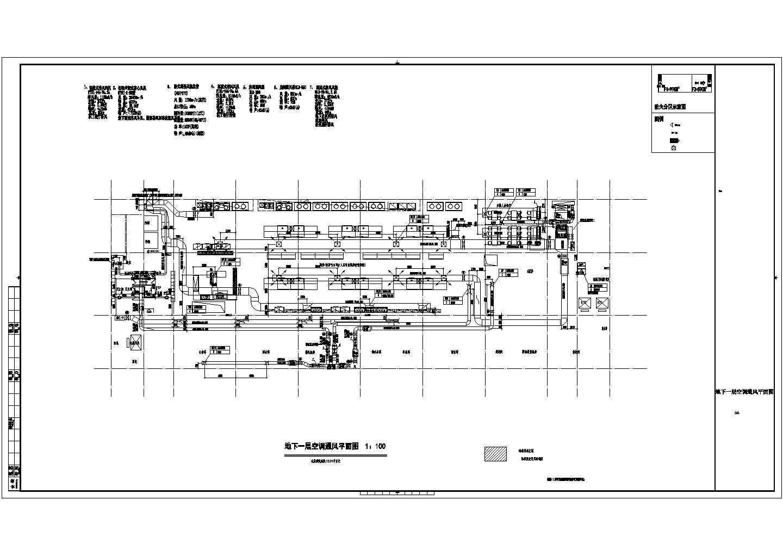 【江苏】某8层办公楼VRV空调通风系统及排烟设计施工图图片1
