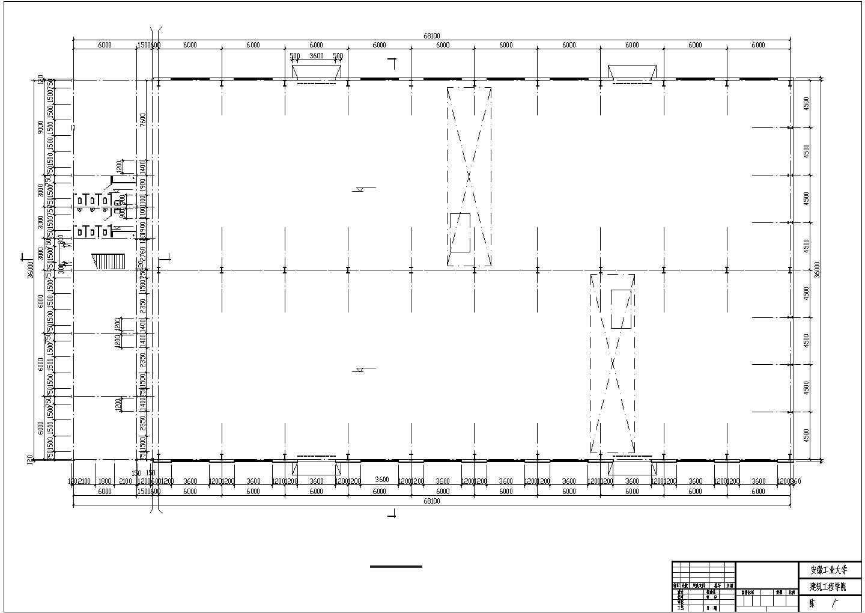 门式刚架轻型钢结构工业厂房设计图图片1
