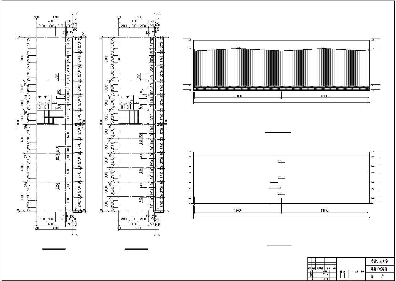 门式刚架轻型钢结构工业厂房设计图图片2