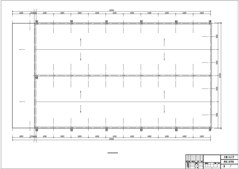 门式刚架轻型钢结构工业厂房设计图图片3