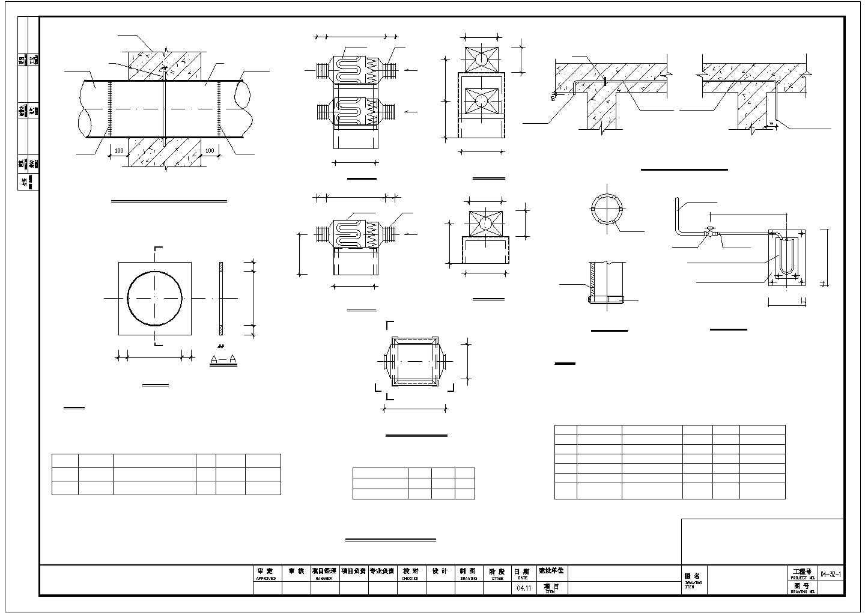 商场建筑楼VRV空调通风系统设计施工图图片1