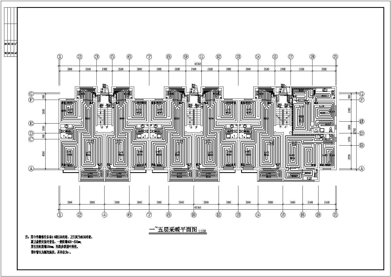 【新疆】住宅小区地板辐射采暖系统设计施工图图片2