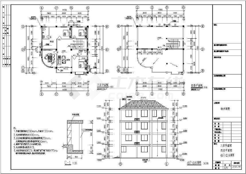 四层框架结构农村别墅建筑、结构、水电施工图-图2
