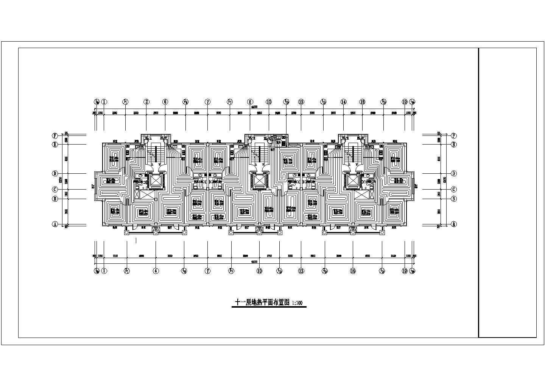 【辽宁】中高层住宅楼地热辐射采暖系统设计施工图图片1