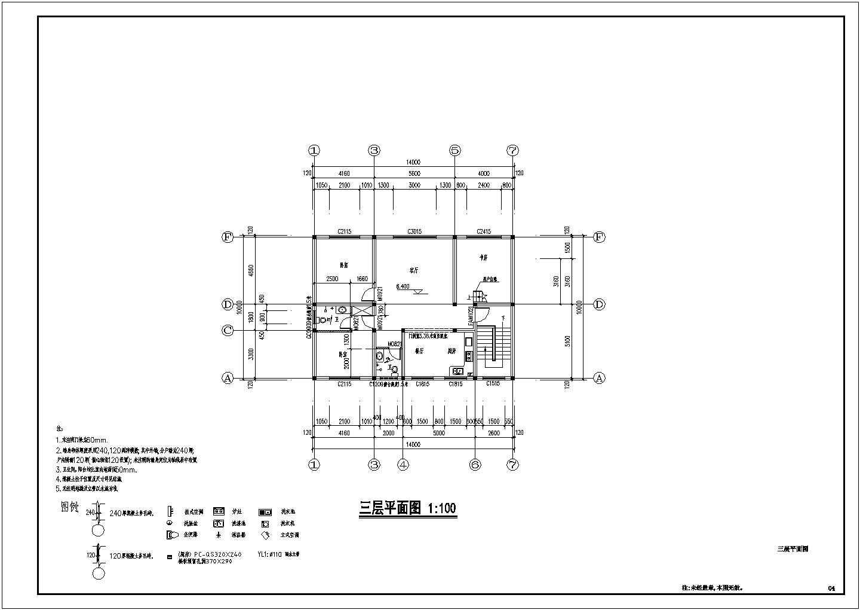 某居民房砌体结构建筑图+结构施工图图片1