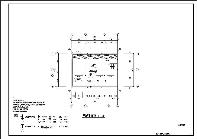 某居民房砌体结构建筑图+结构施工图图片2