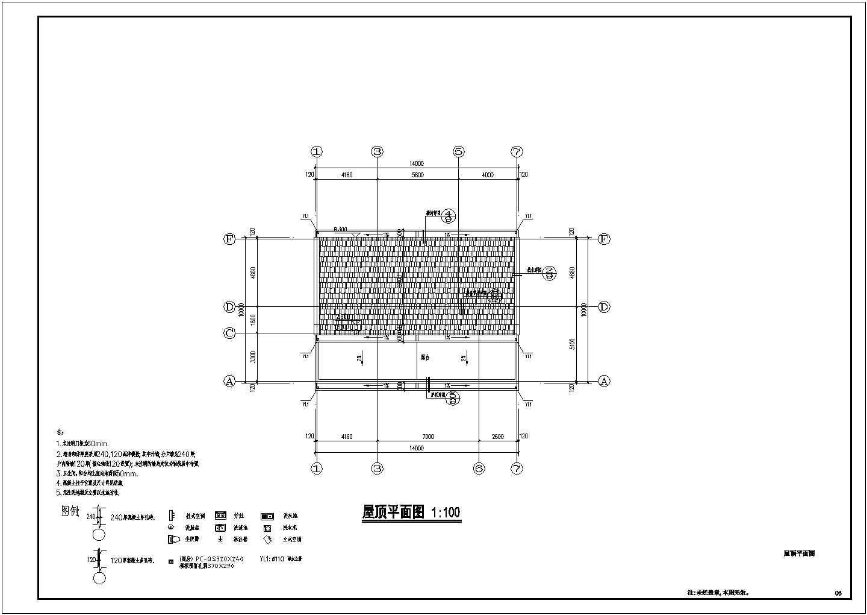 某居民房砌体结构建筑图+结构施工图图片3